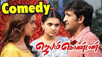 Jayam Kondaan | Jayam Kondaan full movie scenes | Santhanam joins hands with Vinay Santhanam Comedy