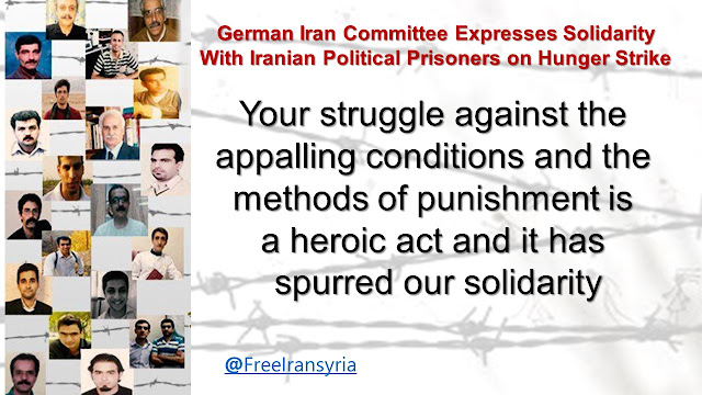 German Iran Committee Expresses Solidarity With Iranian Political Prisoners on Hunger Strike