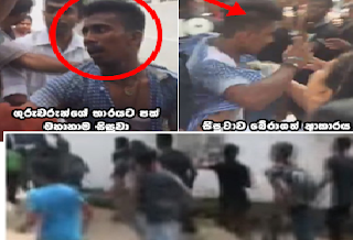 mahanama Students Forcefully Entered Yasodara Balika
