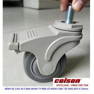 Bánh xe đẩy tiêm thuốc loại nhỏ 3 inch Colson USA | STO-3854-448BRK4 www.banhxedayhang.net