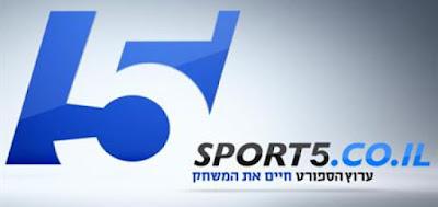 تردد قناة sport 5 الاسرائيلية