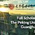 bourses d'étude en Chine - Peking 2018/2019