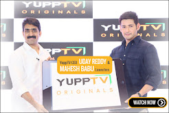 Watch Mahesh Babu Event to launch YuppTV Originals