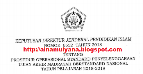 POS atau Prosedur Operasi Standar UAMBN yg selanjutnya disebut POS UAM yaitu POS UAMBN MTS MA Tahun 2019 (Tahun Pelajaran 2018/2019)