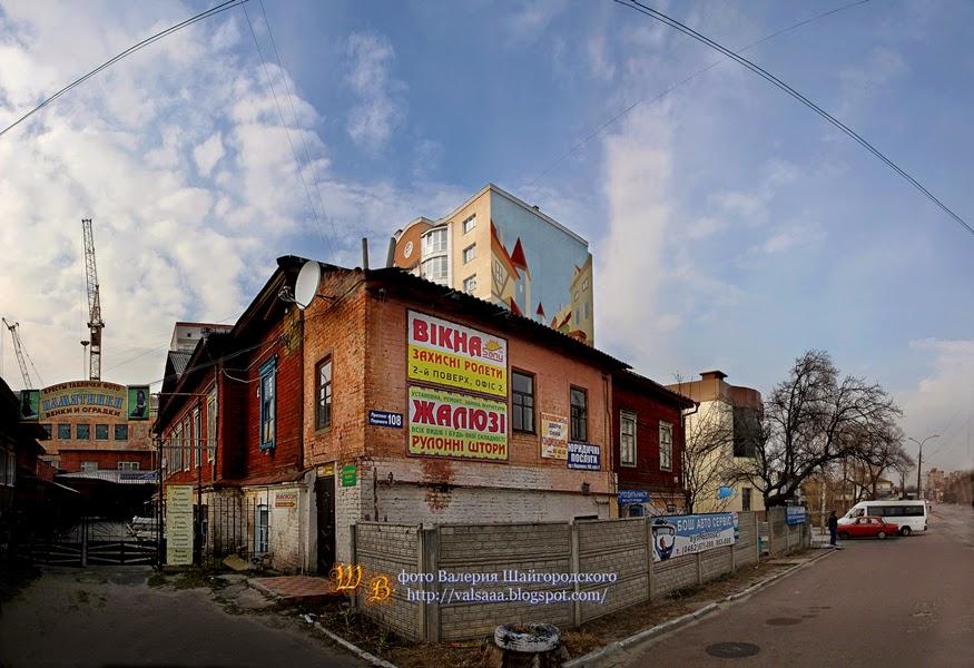 Чернигов 2015
