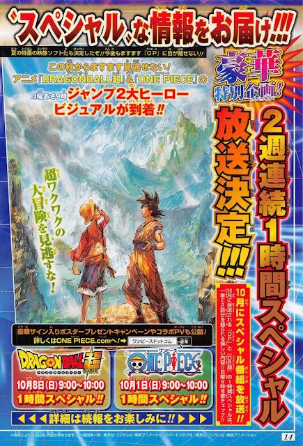 """Especial de una hora para """"One Piece"""" y """"Dragon Ball Super"""" este octubre."""