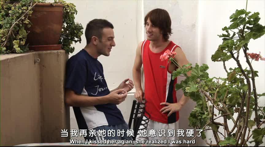 432 Sexual Tension: Volatile (2012) 男男 神秘的接觸(臺) 性的張力短篇集(中)