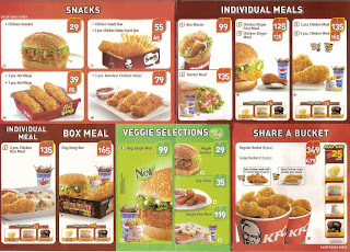 Find reviews, photos and information of McDonald's Amman, Abdullah Ghosheh Street including phone number and address on Jeeran. McDonald's rated of 5 on Jeeran.