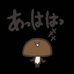 I and shiitake mushroom.