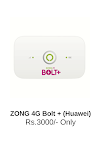 Zong 4G Device Bolt + (Huawei) | Specifications, Review & Price in Pakistan