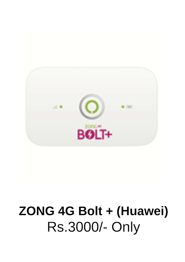 Zong 4G Device Bolt + (Huawei)   Specifications, Review & Price in Pakistan