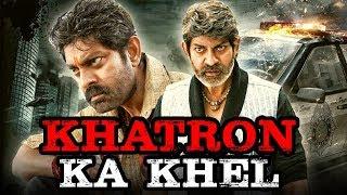 Khatron Ka Khel (Key) 2019 Hindi Dubbed 180MB WEBRip 480p x264 Free Download