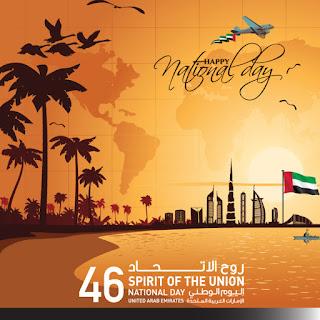 صور اليوم الوطنى الإماراتي 2018 تهنئة عيد الاتحاد 46