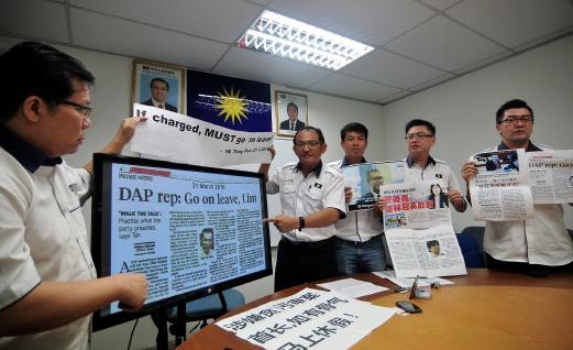 Pemuda MCA Sarankan Lim Guan Eng Bercuti #MCA