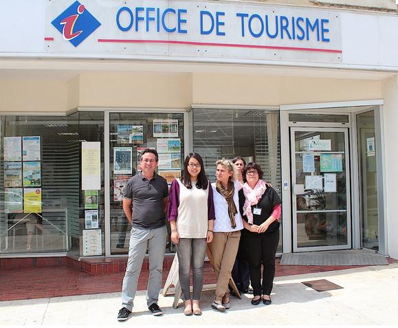 office de tourisme 07