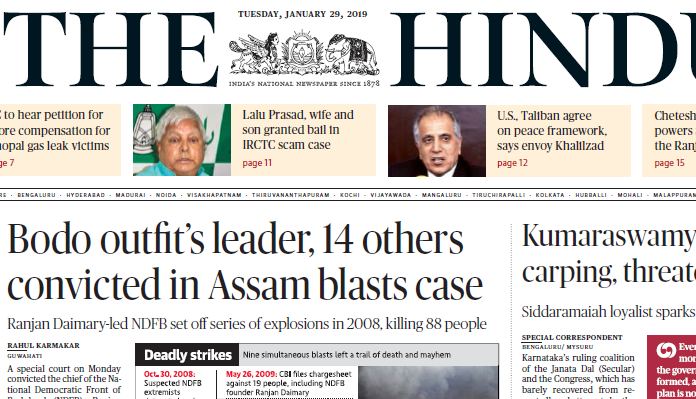 The Hindu ePaper Download 29th January 2019