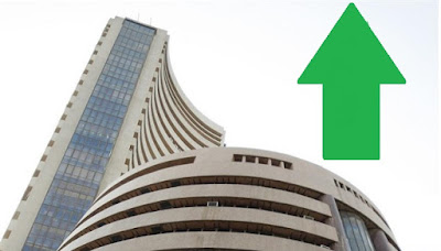 stock tips,share tips,bse sensex,nse nifty,nifty today