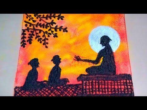 happy guru purnima rangoli