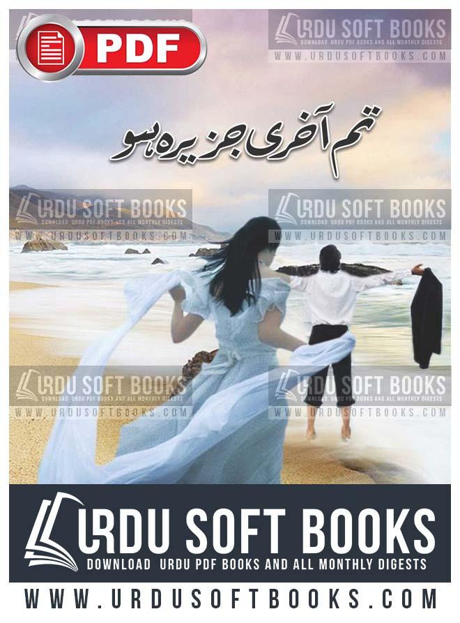 Tum Akhri Jazeera Ho Novel