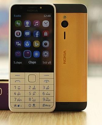 Nokia Rm 1172 прошивка скачать - фото 8