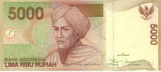 Biografi  singkat Tuanku Imam Bonjol, tokoh perang padri di sumatera 8