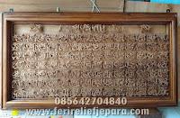 ukiran relief kaligrafi asmaul husna