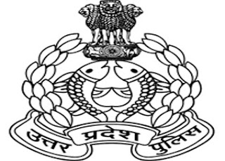 UP Police Sub Inspector Online Form