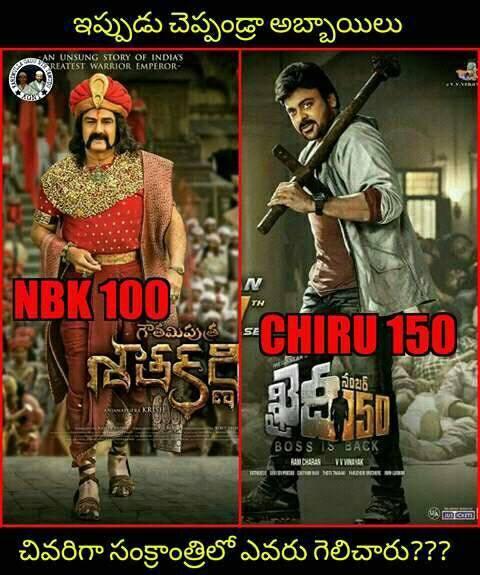 Which movie  won SANKRANTHI title?