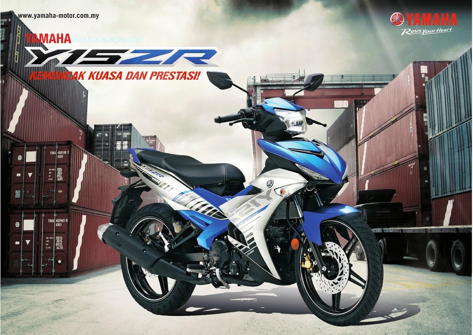 Yamaha 135LC standard tapi laju (Sprocket ratio) - Cetusan Ideaz