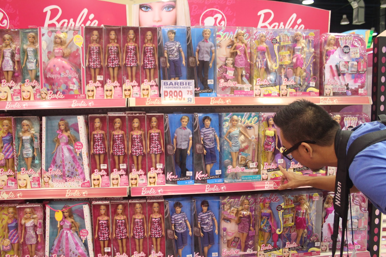 Toys R Us At Robinsons Galleria The Web Magazine