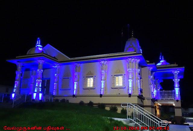 SMVS Shri Swaminarayan Mandir New Jersy