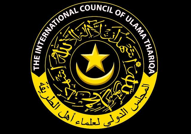 dewan ulama thariqah internasional indonesia DUTI-I