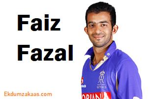 Faiz Fazal Biography