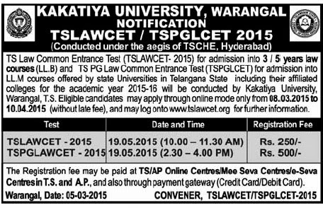 tslawcet.org download hall tickets, results, rank cards, counseling procedure for ts lawcet 2015, tspglawcet 2015