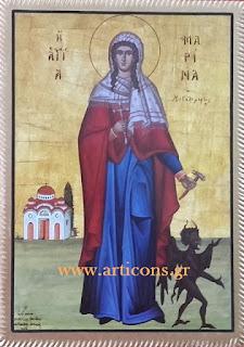 942-943-944-www.articons.gr  εικόνες αγίων χειροποίητες εργαστήριο προσφορές πώληση χονδρική λιανική art icons eikones agion