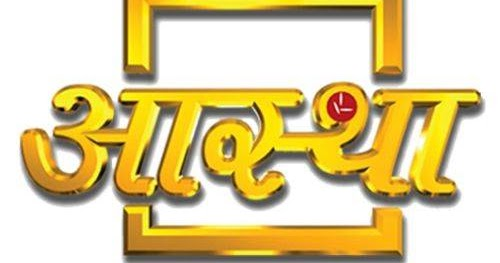 Watch Aastha Bhajan TV Live | Live Tv Hindi Channels Online