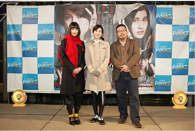 takeuchi yuko dating gratis dating sites for jehovah vidner