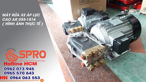 Đại lí máy rửa xe AR U55-1816 tphcm giá rẻ