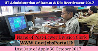 Administration of Daman and Diu Office of the Member Secretary Recruitment 2017 – 27 Lower Division Clerk