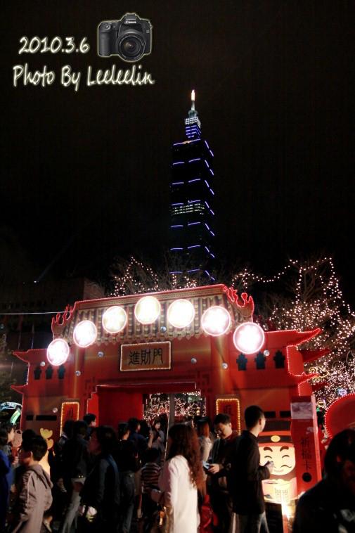 台北燈會燈節|台北市政府燈會