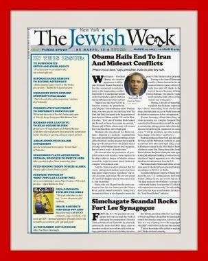 Abq Jew ® Blog: March 2014