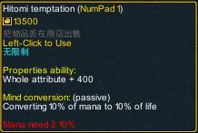 One Piece Marine Defense versi 2.51 Item hitomi temptation detail