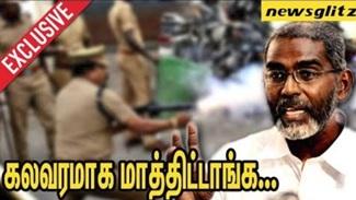 Uthayakumar blames State and Coporate for GUN Shots | Sterlite