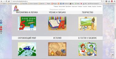 детский художник, эскиз сайта, учимся играя