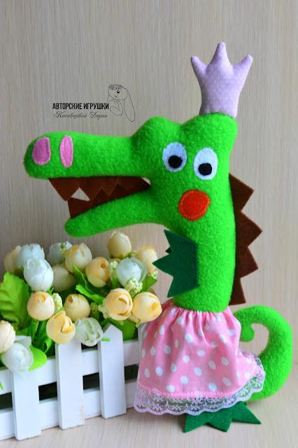 королева крокодильчик, крокодил из флиса, игрушка крокодил, крокодил принцесса, крокодил для девочек, игрушка на заказ киев, игрушки для принцесс
