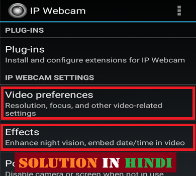 ip webcam settings video preferences, effects se kare