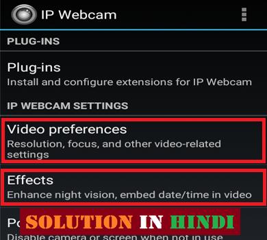 Mobile Phone Ko CCTV Camera Kaise Banaye (Full Guide In Hindi)