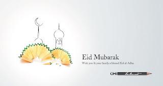 اعلانات لشركة أقلام للعيد
