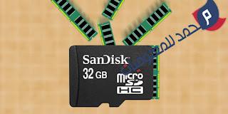تطبيق Swapper لزيادة مساحة الرامات من الذاكرة وحل مشكلة تشنج الجهاز
