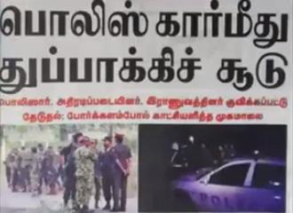 News paper in Sri Lanka : 20-05-2017